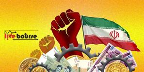 بزرگترین بندر اقتصادی ایران در انتظار 9 سرمایهگذار خارجی