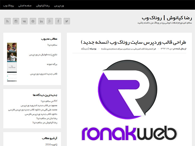 blogger_wordpress_themes_ronakweb.jpg