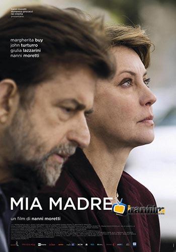 دانلود فیلم Mia Madre