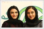 میترا حجار و بهاره کیان افشار در همایش بنیاد نیکوکاری کمک