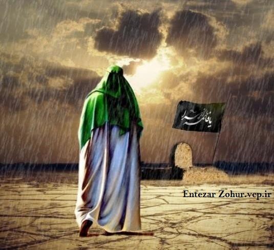 حضرت مهدی(عج): مقتداى من حضرت زهرا (س) است!