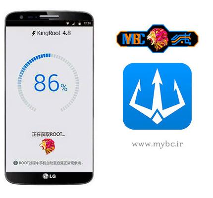دانلود KingRoot 4.8.0 build 20160120 – روت گوشی های اندروید + نسخه ویندوز
