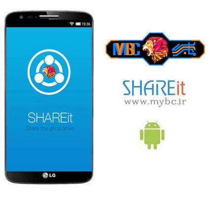 دانلود برنامه SHAREit 3.5.48 – دانلود نرم افزار ارسال فایل با وایرلس برای اندروید