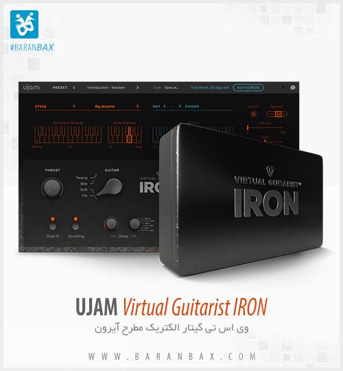 دانلود وی اس تی گیتارالکتریک UJAM Virtual Guitarist IRON