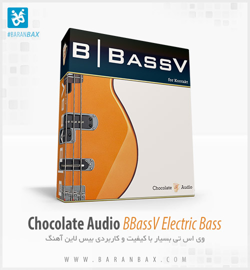 دانلود وی اس تی بیس Chocolate Audio BBassV Electric Bass