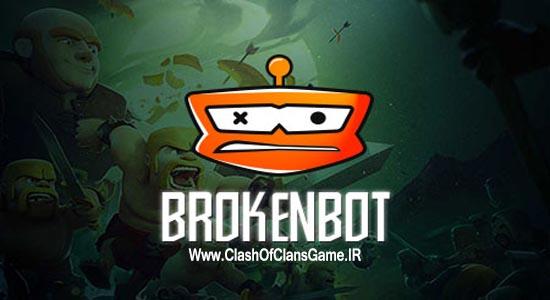 دانلود ربات BrokenBot