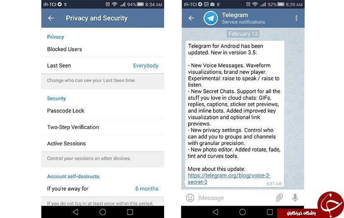 حذف تبلیغات تلگرام