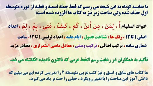 http://s6.picofile.com/file/8239888234/Hormozgan9.jpg