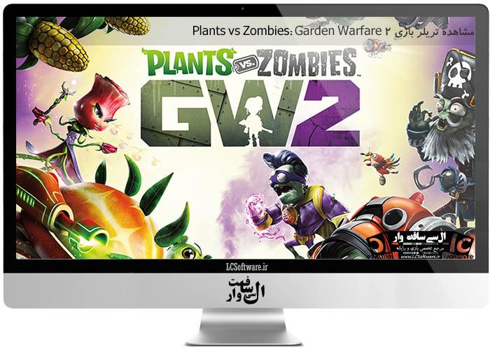مشاهده تریلر بازی Plants vs Zombies: Garden Warfare 2+ دانلود