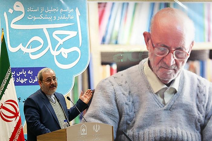 2016022113135294975 مراسم تجليل از استاد احمد صافی برگزار شد + تصاوير