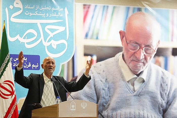 2016022113141032818 مراسم تجليل از استاد احمد صافی برگزار شد + تصاوير
