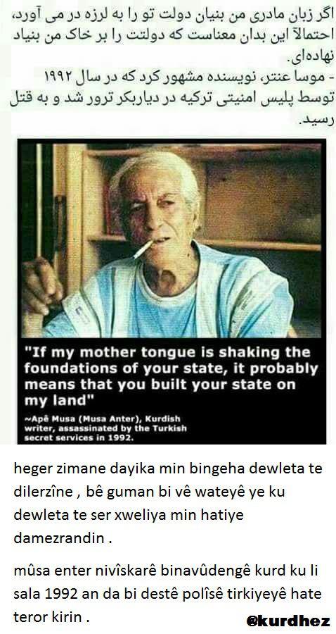 zimane dayikê
