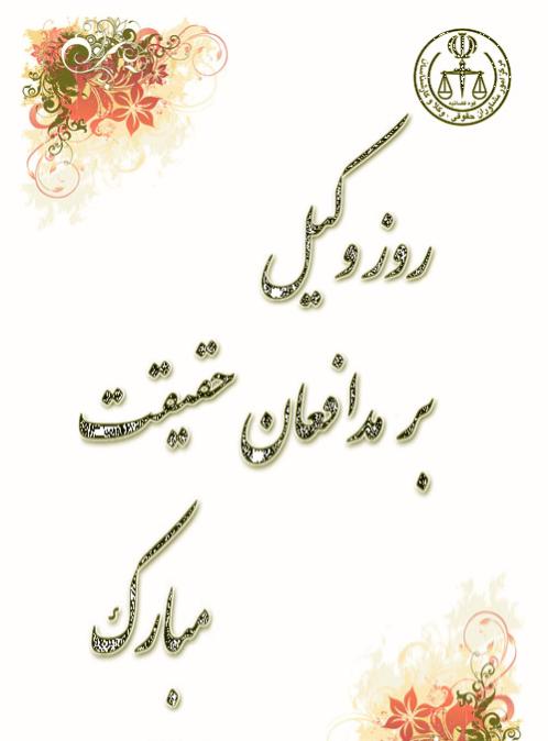 img1456133866471 - کانال انشا درباره احسان و نیکوکاری
