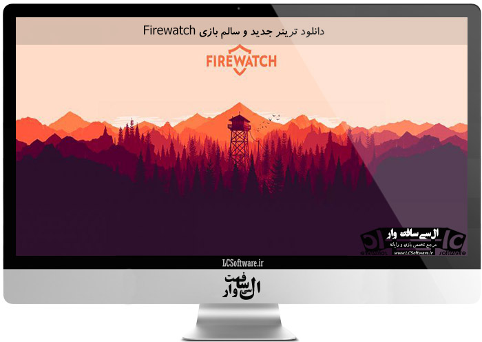دانلود ترینر جدید و سالم بازی Firewatch