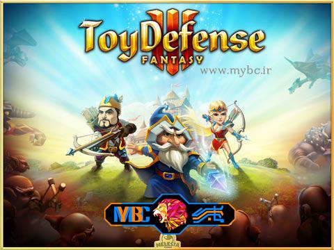 دانلود بازی Toy Defense 3: Fantasy 1.22.1 برای اندروید + دیتا + نسخه بی نهایت