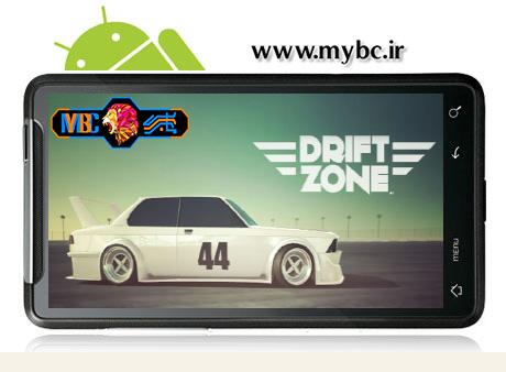 دانلود بازی Drift Zone 1.3.8 برای اندروید _ دانلود بازی دریفت برای اندروید + نسخه پول بی نهایت
