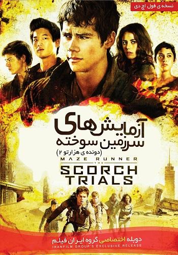 دانلود فیلم Maze Runner: The Scorch Trials 2015 دوبله فارسی ایران فیلم با کیفیت HD