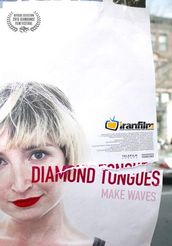 دانلود فیلم Diamond Tongues