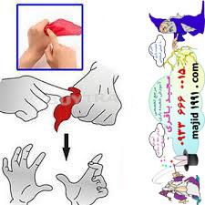 غیب کردن دستمال در دست -  آموزش شعبده بازی تردستی