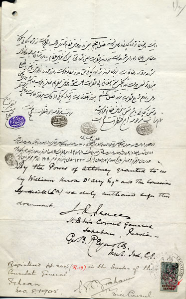 http://s6.picofile.com/file/8240638276/the_first_agreement_with_the_Bakhtiari_Khans_and_oil_prospectors_1905.jpg