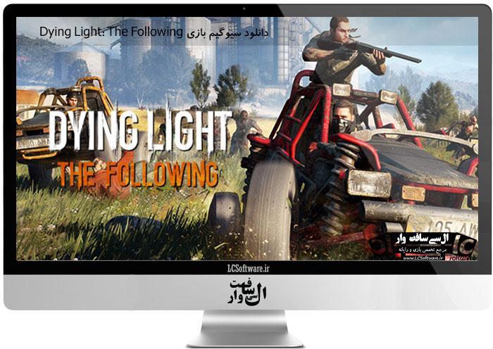 دانلود سیوگیم بازی Dying Light: The Following