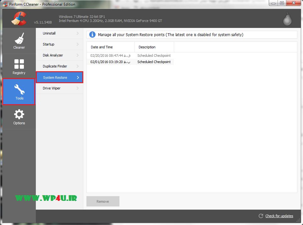 آموزش بهینه سازی ویندوز با CCleaner - 5