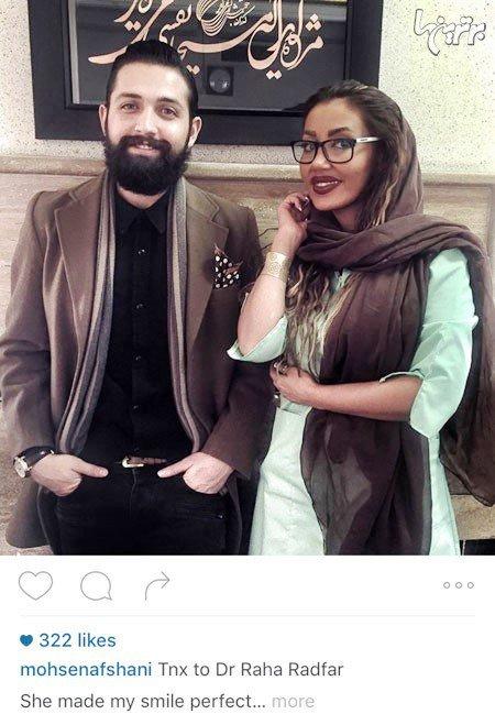تشکر محسن افشانی از خانم دندانپزشکش ! , اخبار