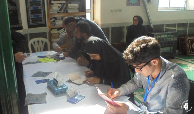 اعلام نتایج انتخابات مجلس شورای اسلامی