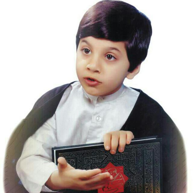 دانلود کتاب ریحانه بهشتی با لینک مستقیم مطالعه کتاب ریحانه بهشتی یا فرزند صالح :: گلی از گلهای بهشت
