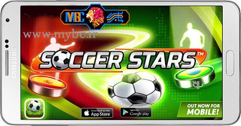دانلود بازی Soccer Stars 3.1.0 – دانلو بازی ستاره های فوتبال برای اندروید