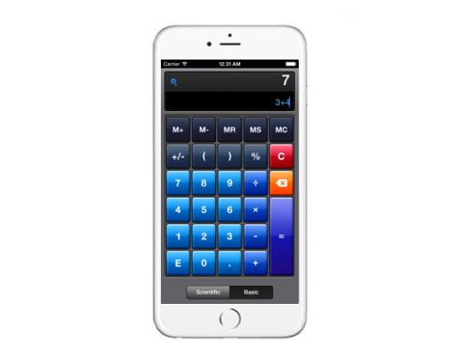 آموزش iOS,آموزش آیفون,آیفون,ترفند ios,ترفند آیفون,ترفند تلفن,ترفند گوشی,ترفند گوشی آیفون,ماشین حساب,ماشین حساب مخفی آیفون,