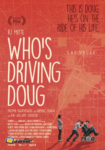 دانلود فیلم Whos Driving Doug