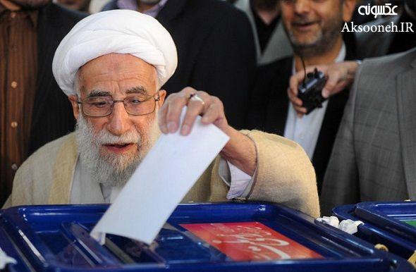 حضور رهبر معظم انقلاب و شخصیت های کشور در انتخابات