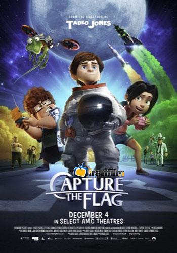دانلود انیمیشن Capture the Flag