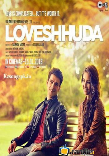 دانلود فیلم LoveShhuda