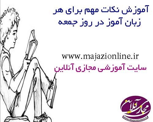 http://s6.picofile.com/file/8241596142/zaaaa.jpg