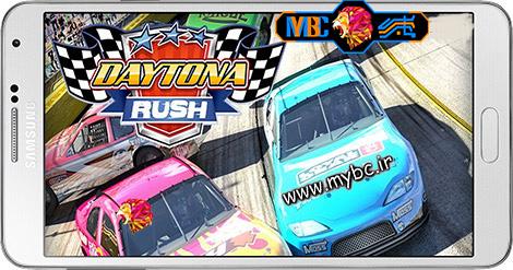 دانلود بازی Daytona Rush 1.8.8 – مسابقات اتومبیل رانی برای اندروید + پول بی نهایت