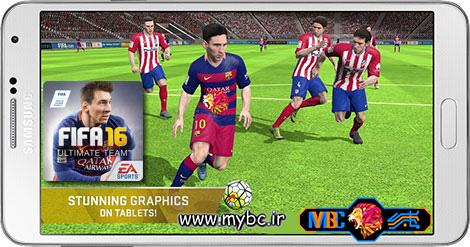 دانلود بازی FIFA 16 Ultimate Team 3.2.113 – بازی فوتبال فیفا 16 برای اندروید + دیتا