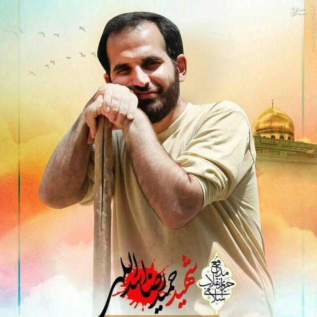 شهید مدافع خریم انقلاب اسلامی شهید حمیدرضا اسداللهی