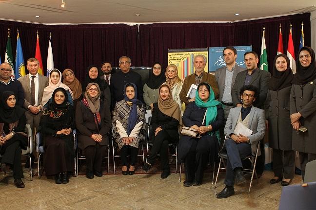 نخستین همایش ملی اقتصاد هنر و فرهنگ ایران