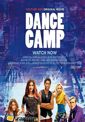 دانلود فیلم Dance Camp