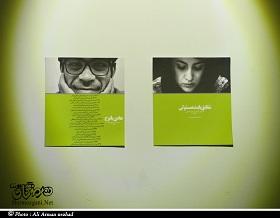 http://s6.picofile.com/file/8241997842/Hormozgani9_Copy.jpg