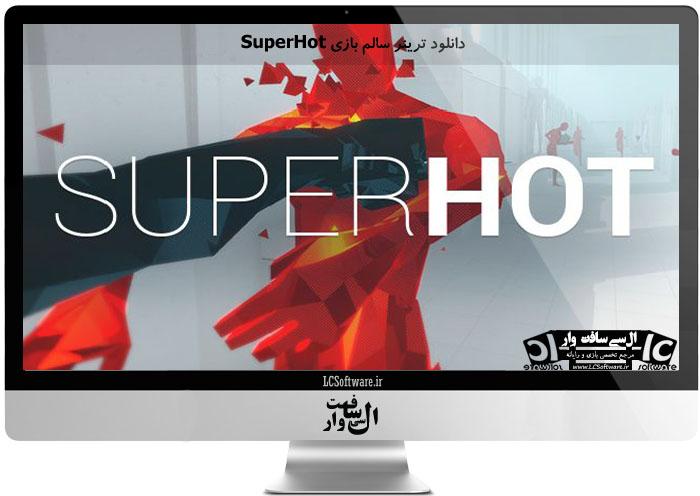 دانلود ترینر سالم بازی SuperHot