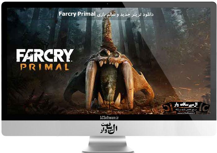 دانلود ترینر جدید و سالم بازی Farcry Primal