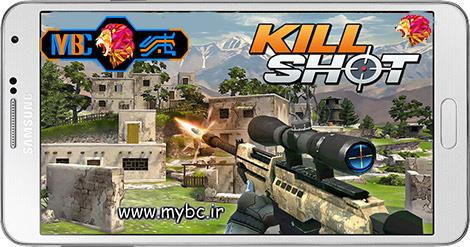 دانلود بازی Kill Shot 2.8 – شلیک مرگبار برای اندروید + پول بی نهایت