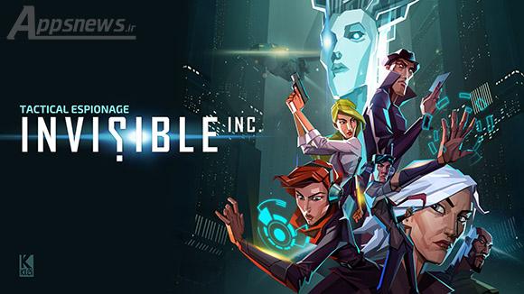 عرضه بازی Invisible Inc در ماه آینده برای پلی استیشن 4