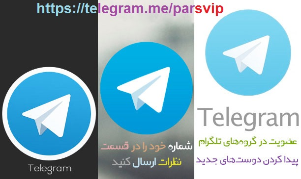 کانال+تلگرام+جک+باحال