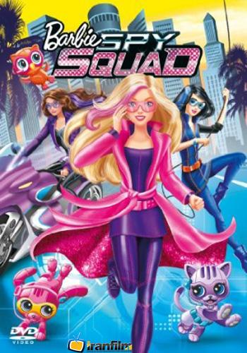 دانلود انیمیشن Barbie: Spy Squad