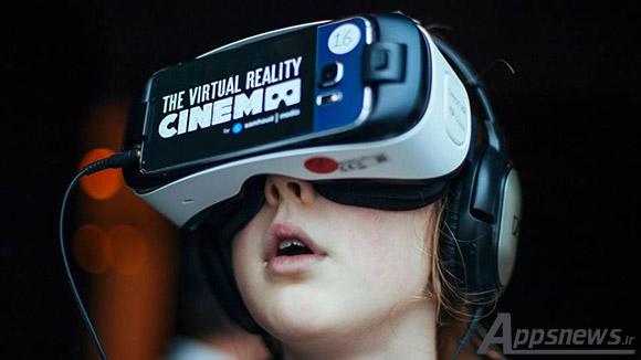 افتتاح اولین سینمای واقعیت مجازی جهان در آمستردام هلند
