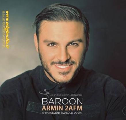 دانلود آهنگ جدید آرمین ۲Afm با نام بارون